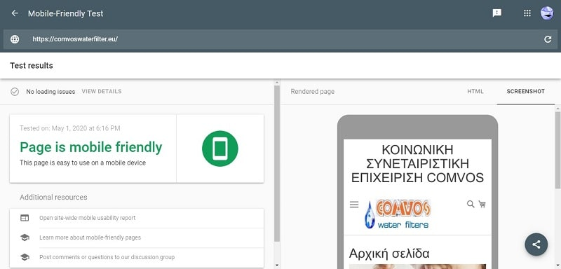 comvoswaterfilter.eu mobile test για το seo