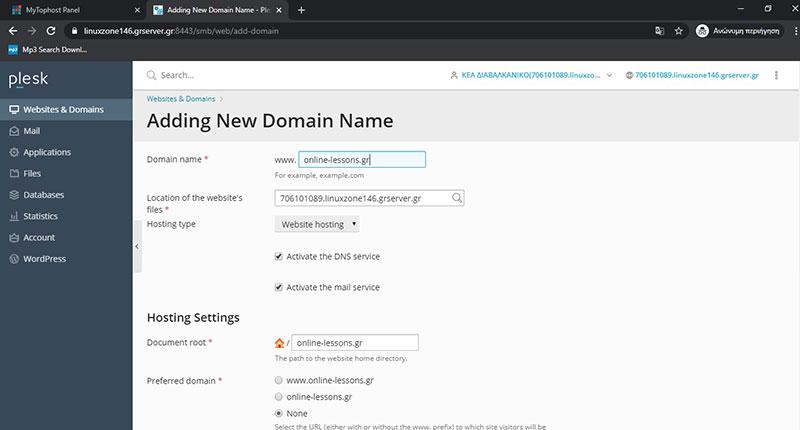 δημιουργία νέου domain στο plesk