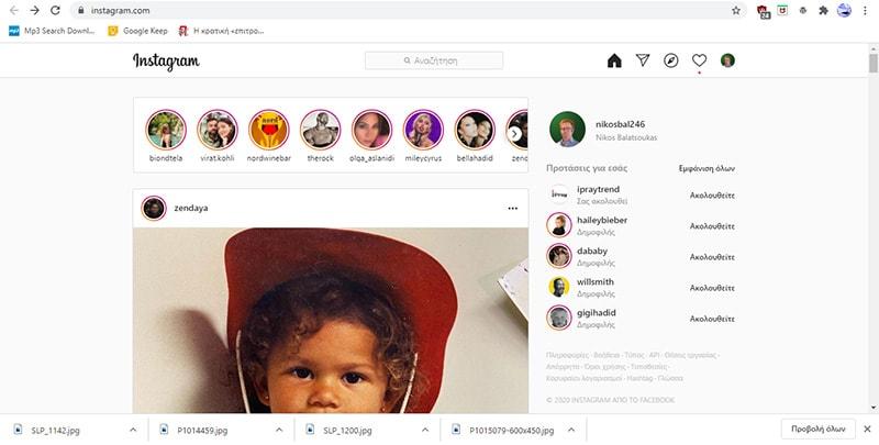 Stories και Δημοσιεύσεις instagram
