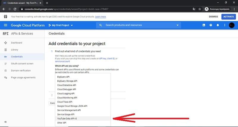 επιλέγουμε YouTube Data API v3