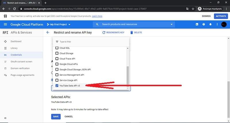 YouTube Data API v3 και πάλι