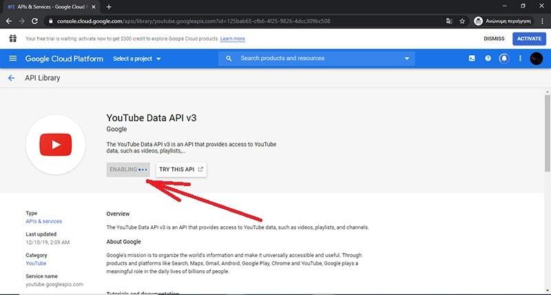 ενεργοποίηση YouTube Data API