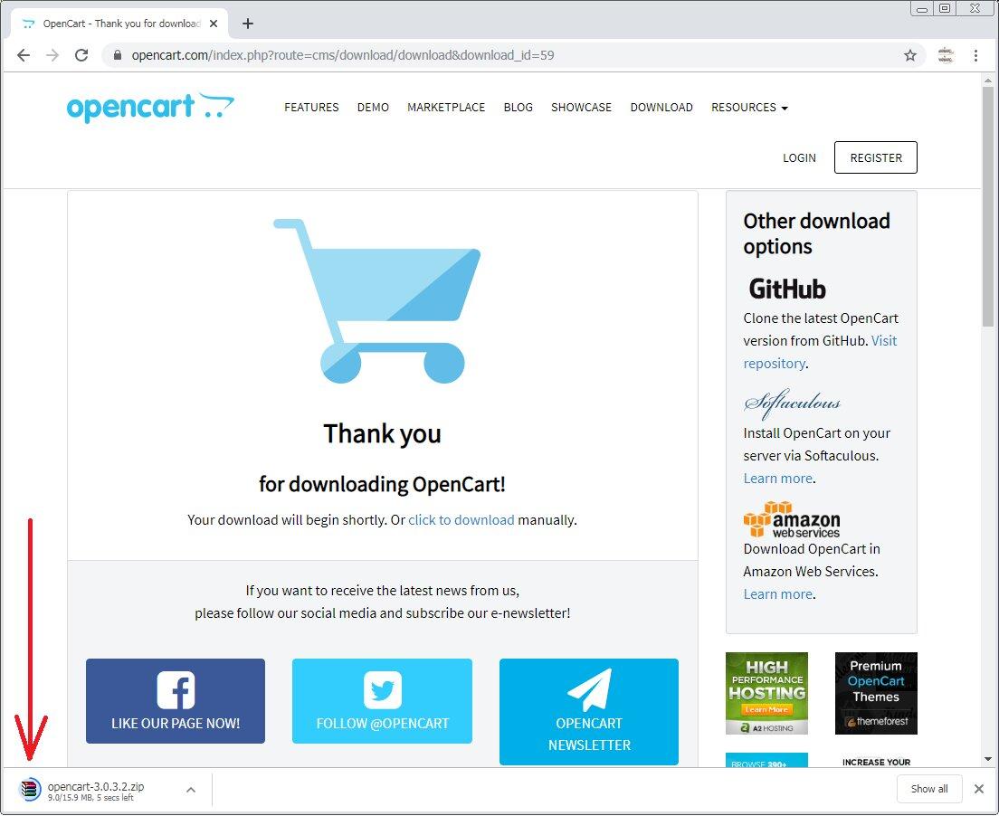 κατέβασμα αρχείου εγκατάστασης opencart