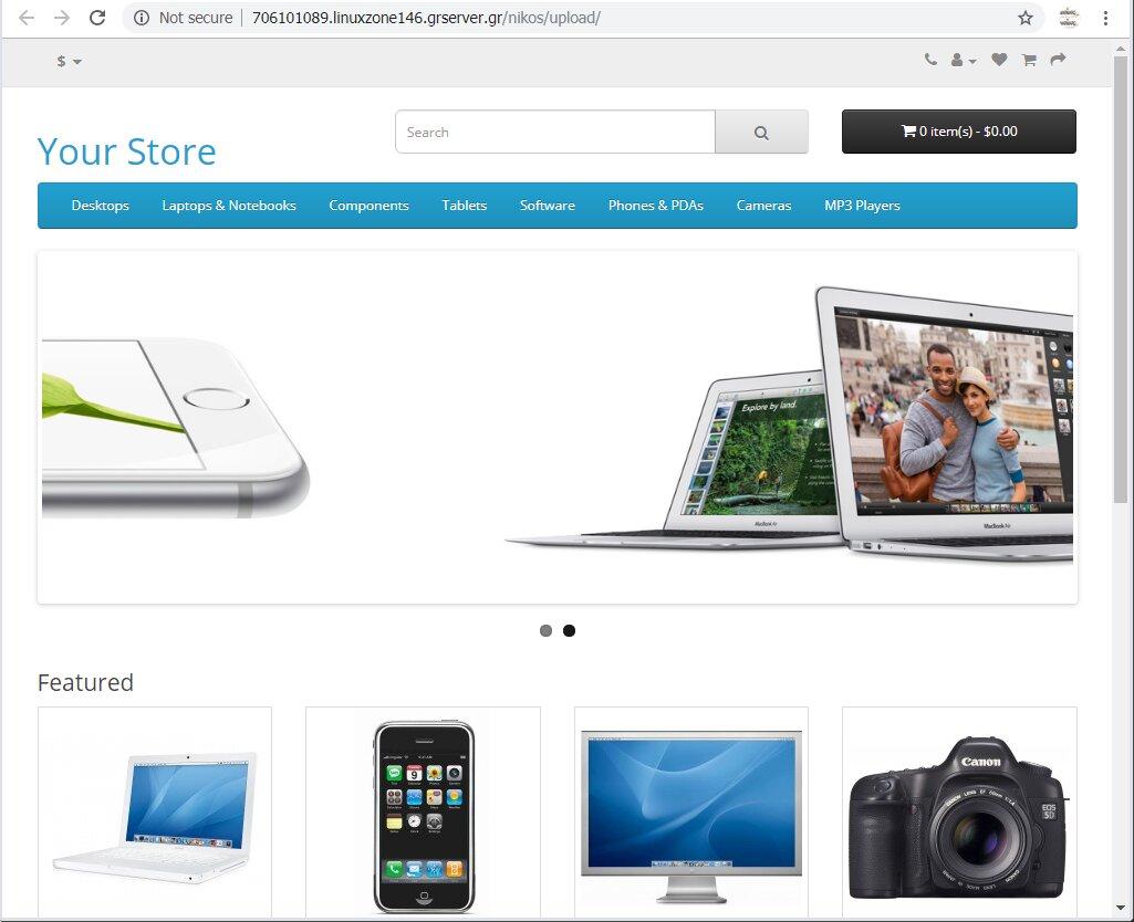 Ηλεκτρονικό κατάστημα eshop